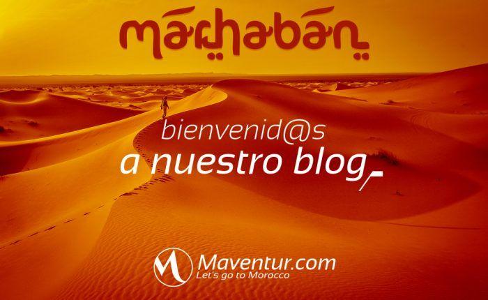 blog maventur